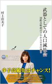 seisaku47_book